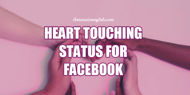 Facebook Status in English Heart Touching, Heart Touching Status for Facebook