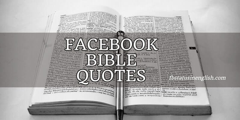 Bible Verses for Facebook Cover Photo
