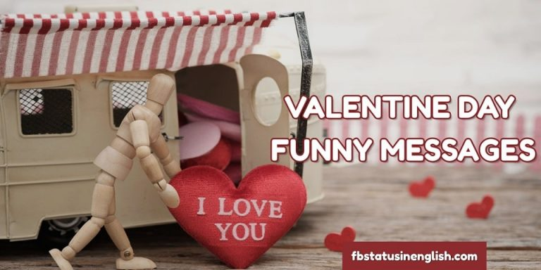 Valentine Day Funny Messages