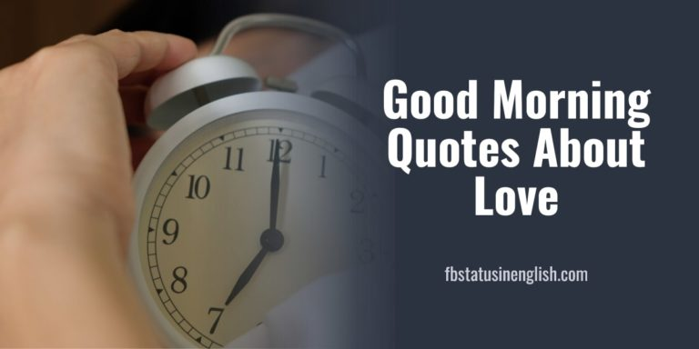 Good Morning Quotes About Love