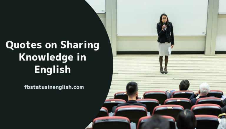 Quotes on Sharing Knowledge in English