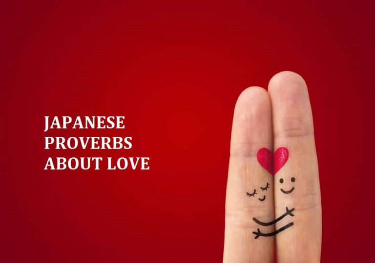 Japanese Quotes About True Love